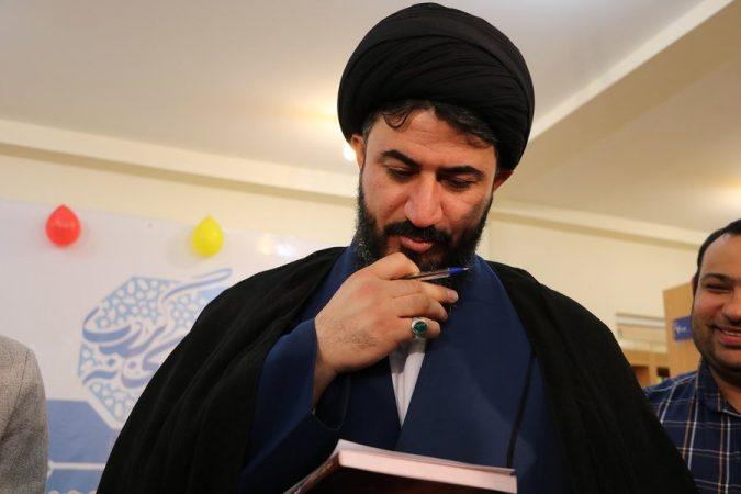 خوزستان و آیین نخبهکشی