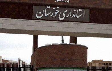 فشار نماینده اصولگرا برای برکناری مدیرکل سیاسی استانداری خوزستان