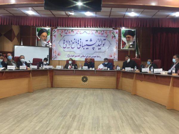 اعضای کمیسیون های شورای شهر اهواز مشخص شدند/ موضوع سرقت تجهیزات سایت عقیم سازی سگ های ولگرد روی میز شورای شهر