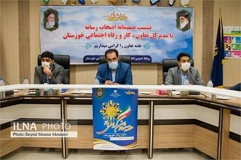 استخدام نیروی غیر بومی در خوزستان ممنوع است