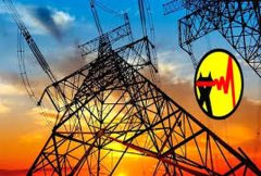 ۲۲۱ دستگاه استخراج ارز دیجیتال غیرمجاز در خوزستان کشف شد