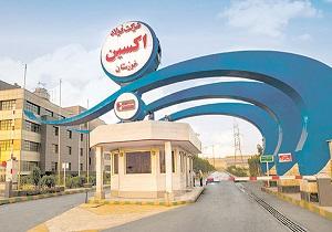 مدیرعامل فولاد اکسین خوزستان: فولاد اکسین میتواند تا ۱۰۰ سال دیگر به مردم خدمت ارائه دهد
