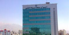 یکهزار و ۵۰۰ میلیارد تومان تخلف در هزینه اعتبارات تخصیصی خوزستان احصا شد