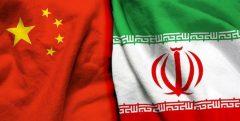 تجارت 20 میلیارد دلاری ایران و چین در 10 ماهه 2019
