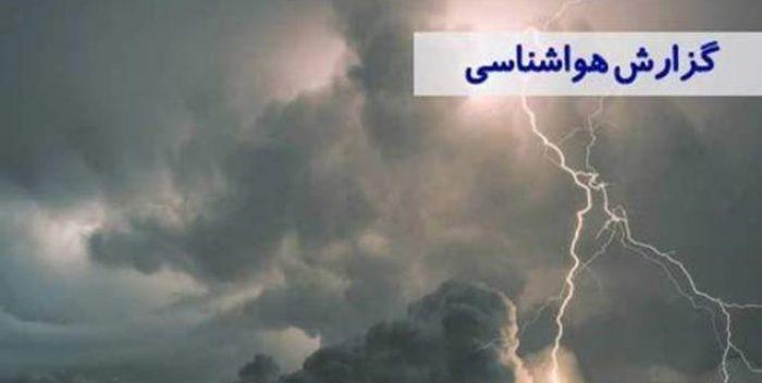 پیشبینی رگبار و رعد و برق در برخی نقاط خوزستان