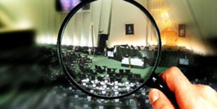 ۲۹ درصد از داوطلبان مجلس در حوزه خرمشهر تایید صلاحیت شدند