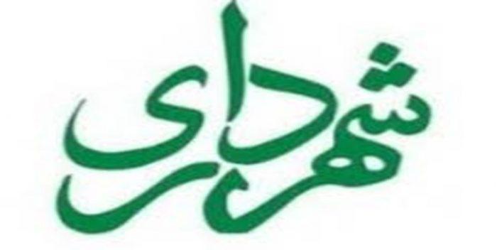 استعفای شهردار مسجدسلیمان پذیرفته شد