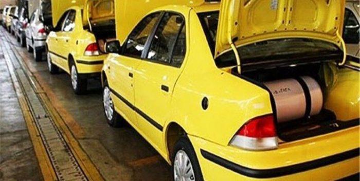 اجرای طرح رایگان گازسوز کردن خودروهای عمومی