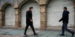 جزییات محدودیتهای جدید و نحوه فعالیت ادارات در خوزستان