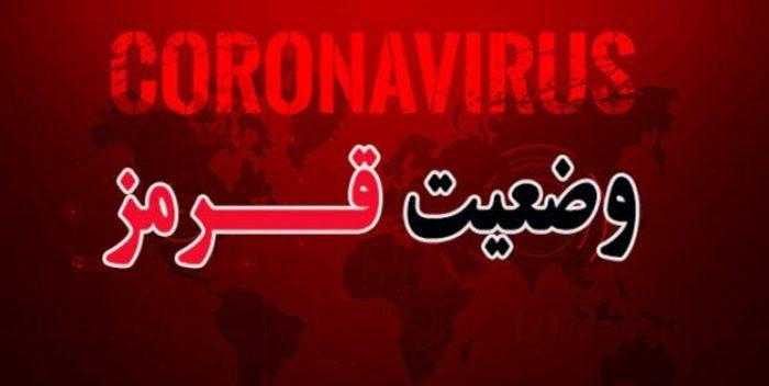 طی ۲۴ ساعت گذشته ۳۸۰ بیمار کرونایی در بیمارستانهای خوزستان بستری شدند