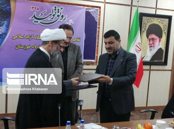 امضای تفاهم نامه همکاری بین دانشگاه آزاد و شرکت فولاد خوزستان