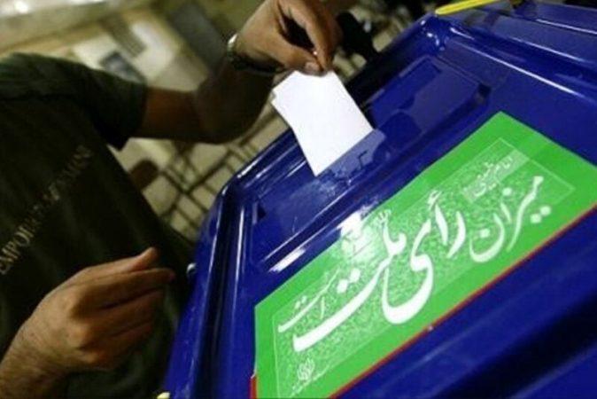 ۲۸ درصد داوطلبان نمایندگی مجلس شورای اسلامی اهواز تایید صلاحیت شدند