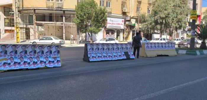 آغاز کورس تبلیغات نامزدهای مجلس یازدهم در خوزستان