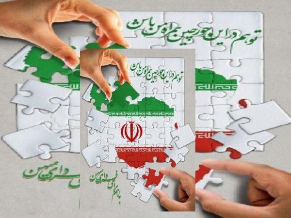 تمامی مدارس خوزستان سوم اسفند تعطیل شد