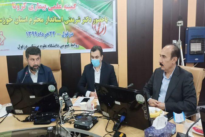 استاندار خوزستان: مبارزه با کرونا با تمرکز بر بیماران تحت نظر اصلاح شود