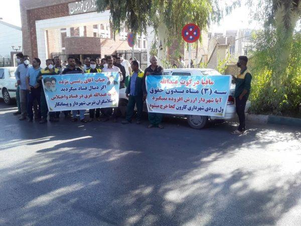 پرداخت حقوق تنها مطالبه کارگران شهرداری کوتعبدالله
