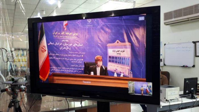 پایداری شبکه برق خوزستان با افتتاح ۴۰ پروژه