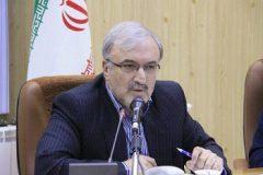 تقدیر وزیر بهداشت از کادر بهداشت و درمان خوزستان