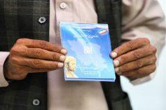 مرحله نخست حذف دفترچه بیمه سلامت در خوزستان از اول اردیبهشت
