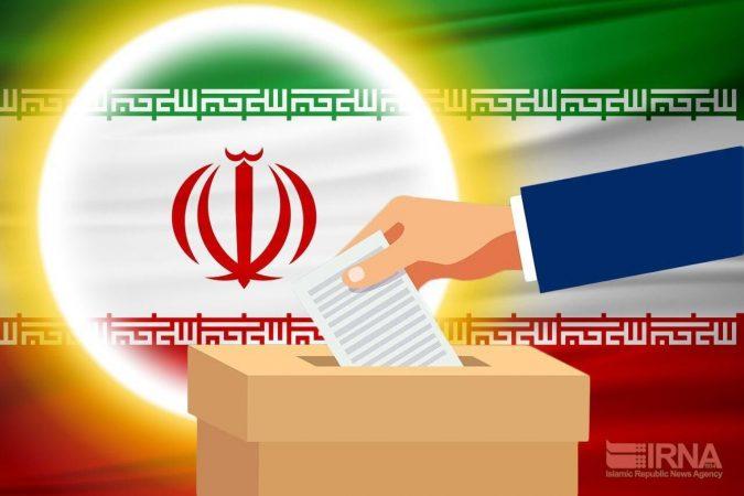 ثبتنام ۱۱ هزار نفر در انتخابات شورای روستایی در خوزستان