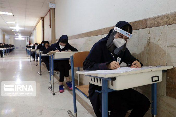 رعایت نکات بهداشتی درمحل برگزاری امتحانات پایه نهم و دوازدهم ضروری است