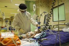 شرایط قرمز کرونایی در بیمارستان کودکان اهواز