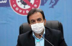 هشدار رییس دانشگاه علوم پزشکی اهواز درباره خیز جدید کرونا در خوزستان