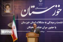 استاندار: خوزستان دارای مجموعه ای از مشکلات و چالش ها است