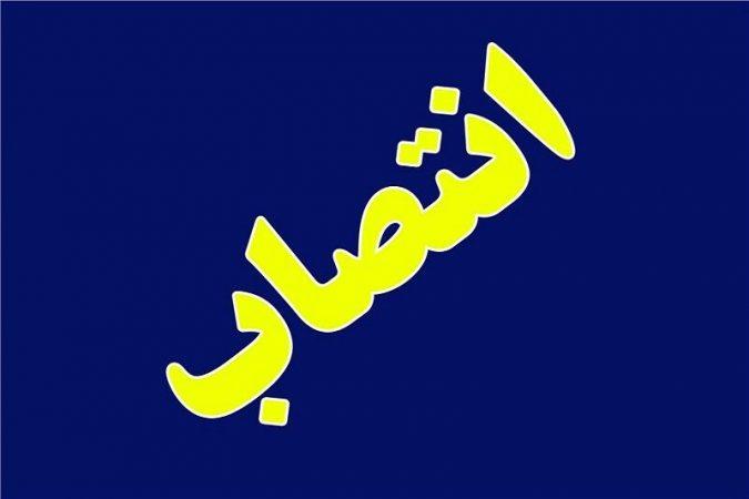 تغییر فرمانداران ۶ شهرستان در خوزستان
