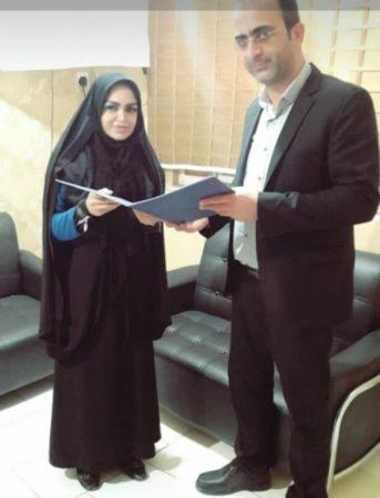 انتصاب مدیر مسوول پایگاه تحلیلی-حقوقی فره داد بعنوان مدیر اجرایی روزنامه طلوع خوزستان