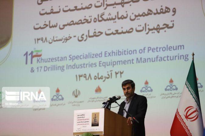 شهرک انرژی در خوزستان ایجاد شود
