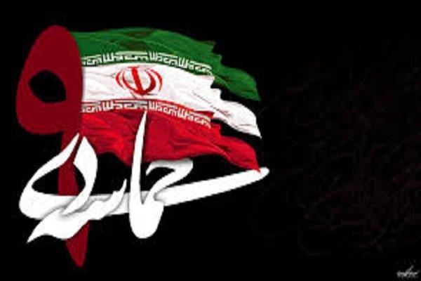 مراسم بزرگداشت ۹ دی در ۶۰ نقطه خوزستان برگزار می شود