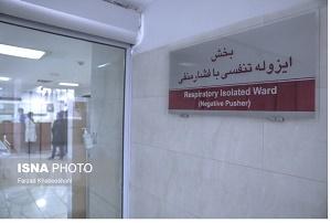 تشکیل قرارگاه مبارزه با کروناویروس در خوزستان