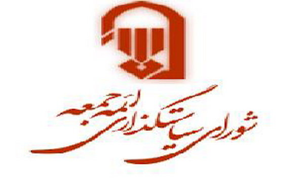 نماز جمعه ۱۵ فروردین در مراکز استانها برگزار نمیشود
