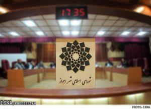 تکذیب ردصلاحیت اعضای شورا بدلیل حمایت از شهردار