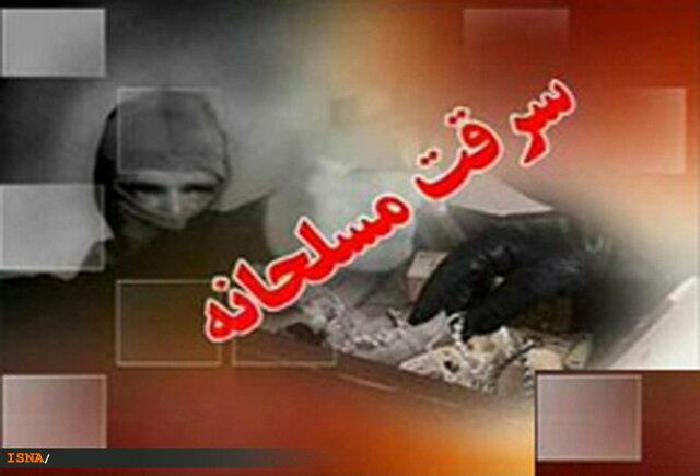 سرقت مسلحانه از یک طلافروشی در ماهشهر