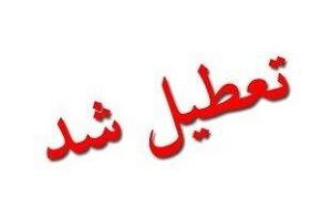 تعطیلی مدارس و ادارات آبادان در روز سه شنبه