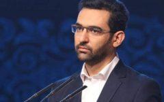 آذری جهرمی: خداحافظ کارت های بانکی و سلام بر پرداخت های موبایل محور