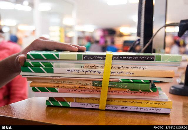ضرورت ثبت سفارش کتابهای درسی بر اساس تقویم زمانبدی شده