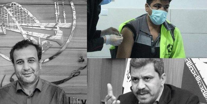 شهرداران اهواز و آبادان به دادگاه معرفی میشوند/ به علت استفاده از واکسن کرونای پاکبانان