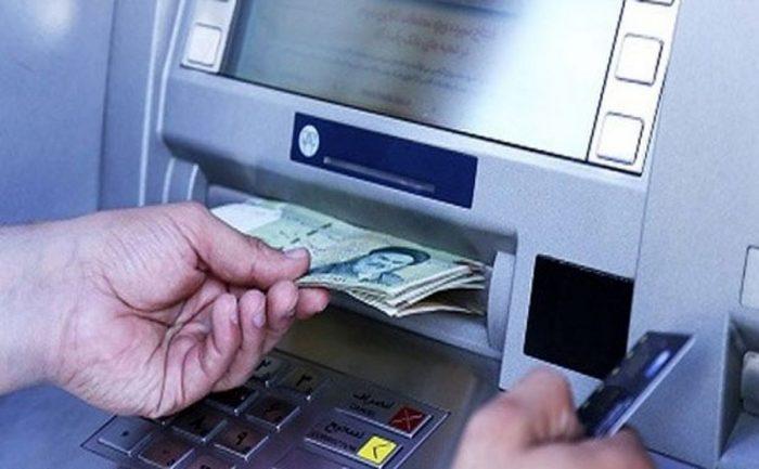 زمان واریز یارانه نقدی و معیشتی اردیبهشت ۱۴۰۰/ مبلغ یارانه نقدی بیشتر شد؟