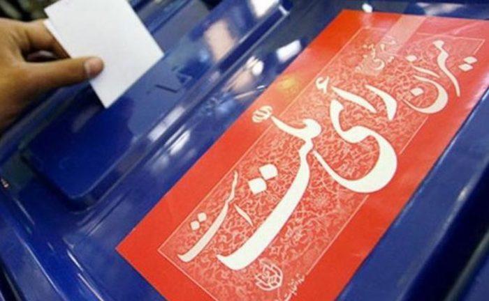 برگزاری الکترونیکی انتخابات در بیش از ۳۰ شهر
