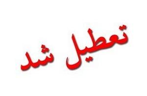 تعطیلی ۹ شهر خوزستان تا پایان هفته