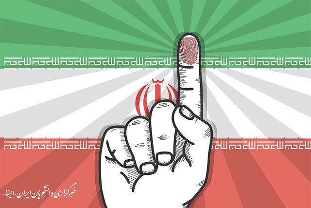 اعلام اسامی نهایی نامزدهای مجلس یازدهم در حوزه انتخابیه اهواز