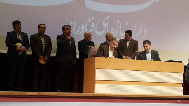 انعقاد تفاهمنامه همکاری میان وزارت نفت و پارک علم و فناوری خوزستان