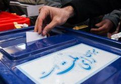 برگزاری انتخابات شوراها در ۲۳۰۰ روستای خوزستان