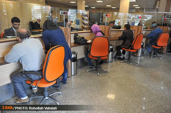 اعلام ساعت کاری جدید بانکهای خوزستان