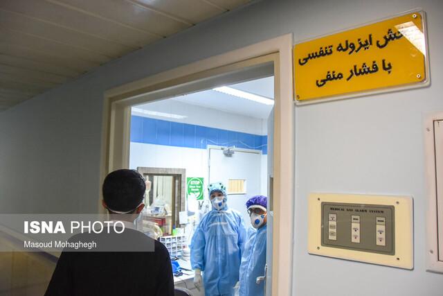 تخلیه دو بیمارستان تامین اجتماعی خوزستان برای مقابله با کرونا