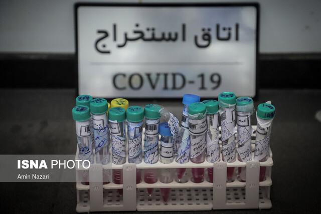 آمادهسازی دومین آزمایشگاه تشخیص کرونا در اهواز