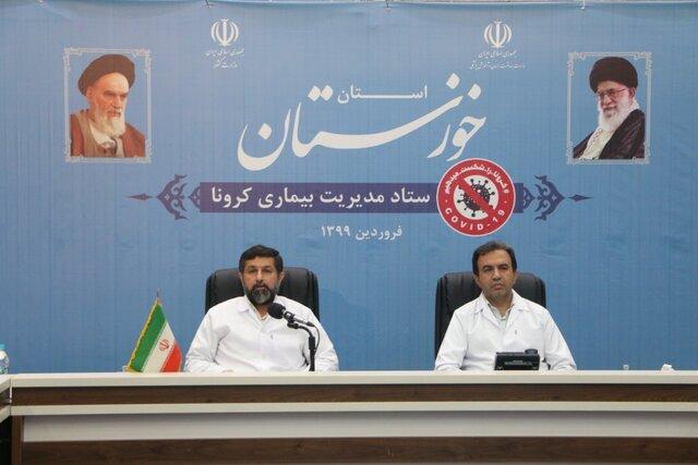 جدیدترین وضعیت شیوع کرونا در خوزستان از زبان استاندار / ۵۹.۲ درصد بهبود، ۱۲.۸ درصد فوت